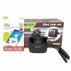 ซื้อ Proof กล้องบันทึก หน้า หลัง ติดรถมอเตอร์ไซค์ Bike Cam 400 ออนไลน์