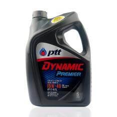 ส่วนลด Ptt Dynamic Premier น้ำมันเครื่อง ดีเซล กึ่งสังเคราะห์ Sae 15W 40 Api Ci 4 6 ลิตร ฟรี 1 ลิตร Ptt