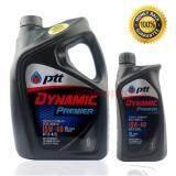 ขาย ซื้อ Ptt Dynamic Premier น้ำมันเครื่อง ดีเซล กึ่งสังเคราะห์ Sae 15W 40 Api Ci 4 6 ลิตร ฟรี 1 ลิตร กรุงเทพมหานคร