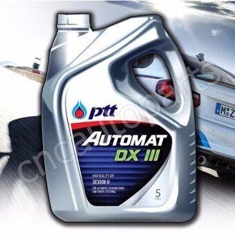 PTT น้ำมันเกียร์ ATF Automat Dexron III 5 ลิตร