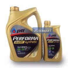 ซื้อ Ptt น้ำมันเครื่อง Performa Super Synthetic Sae 0W 20 3 ฟรี 1ลิตร ถูก ใน กรุงเทพมหานคร