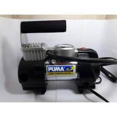 ซื้อ ปั้มลมแบบพกพา มีไฟฉายในตัว สำหรับเติมลมรถยนต์ มอเตอร์ไซร์ จักรยาน ลูกฟุตบอล และอื่นๆ ใช้เสียบที่เสียบบุหรี่รถยนต์ พ่วงกับแบตเตอร์รี่ ยี่ห้อ Puma