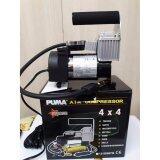 ราคา เครื่องเติมลมยาง แบบ เสียบไฟรถยนต์ รูเสียบที่จุดบุหรี่ พ่วงกับแบตรถยนต์ได้ ยี่ห้อ Puma เป็นต้นฉบับ Puma