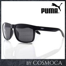 ขาย ซื้อ Puma แว่นกันแดด Pe0005Sa U001 59