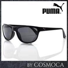 ขาย Puma แว่นกันแดด Pu0011Sa U002 58 ออนไลน์ กรุงเทพมหานคร