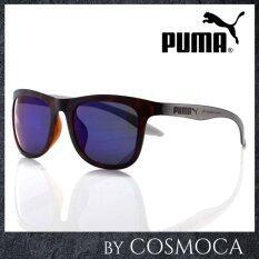 ขาย Puma แว่นกันแดด Pu0016Sa U003 52 ราคาถูกที่สุด