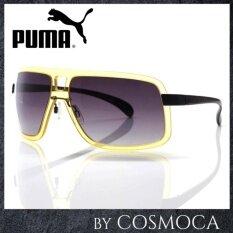 ซื้อ Puma แว่นกันแดด Pu15046 Uye 67 ถูก ใน สมุทรปราการ