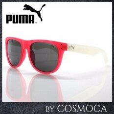 โปรโมชั่น Puma แว่นกันแดด Pu15166 Upk 53 Puma ใหม่ล่าสุด