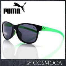 ขาย Puma แว่นกันแดด Pu15171 Ubk 54 Puma ถูก
