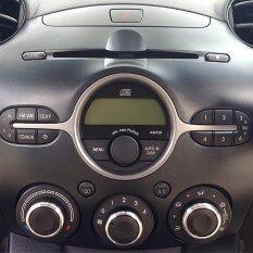 ราคา ปุ่มปรับแอร์ไฮโซ รุ่น Mazda 2 สีดำ เป็นต้นฉบับ Unbranded Generic
