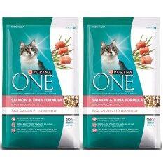 Purina One Salmon & Tuna Formula Adult อาหารแมวโต สูตรปลาแซลมอนและปลาทูน่า 1.4kg. (2 Units) By Bomb Petshop.