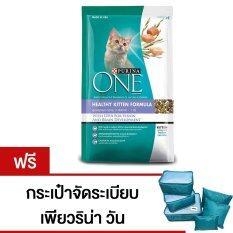 ขาย Purinaone Healthy Kitten Formula เพียวริน่าวัน สูตรลูกแมว 1 3 Kg 3ถุง ฟรี กระเป๋าจัดระเบียบเพียวริน่าวัน 6 In 1 ผู้ค้าส่ง