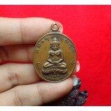 ขาย Puritad 1775 เหรียญจอมสุรินทร์ Unbranded Generic เป็นต้นฉบับ