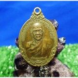 โปรโมชั่น Puritad 1779 เหรียญหลวงปู่ดุลย์ กรุงเทพมหานคร