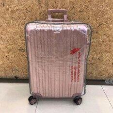 ราคา Pvc พลาสติกใสคลุมกระเป๋าเดินทาง 18 21 นิ้ว กันเปื้อน กันริ้วรอยและกันน้ำ Pvc Cover เป็นต้นฉบับ Pvc Link