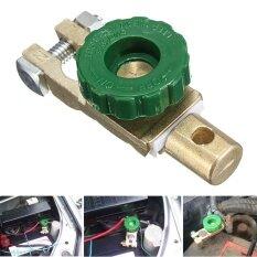 ราคา Quick Switch Cut Off Disconnect Car Truck Parts Universal Battery Terminal Link Intl ราคาถูกที่สุด