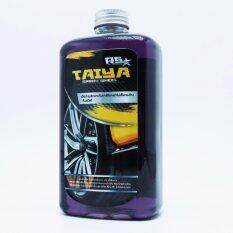 ราคา R5 Taiya น้ำยาทายางดำ สูตรน้ำมันซิลิโคน ป้องกันสุนัขฉี่ 500Ml ที่สุด