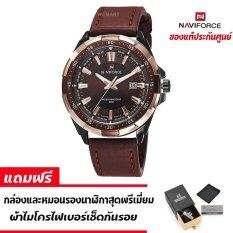 ขาย รับประกันศูนย์ไทย นาฬิกาผู้ชาย Naviforce รุ่น Nvf42Br Professional Waterproof กันน้ำ สายหนังน้ำตาลแท้ ตัวเรือนญี่ปุ่น ถูก ใน Thailand