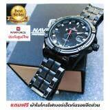 ซื้อ รับประกันศูนย์ไทย นาฬิกาข้อมือ นาฬิกาข้อมือผู้ชาย Naviforce Nv Dark Steel Professional Waterproof ถูก