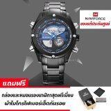 ขาย รับประกันศูนย์ไทย Navi Force นาฬิกาข้อมือ นาฬิกาข้อมือผู้ชาย นาวี่ฟอส รุ่น Limited Nvf90Bl กันน้ำ สายสแตนเลสแท้ Naviforce