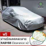 ราคา Raby88 ผ้าคลุมรถ Size Xl Racing Pvc Best For Pick Up เป็นต้นฉบับ