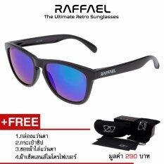 ราคา Raffael Sunglasses แว่นตากัดแดด รุ่น Custom Rf002 Green Green Black Raffael ออนไลน์
