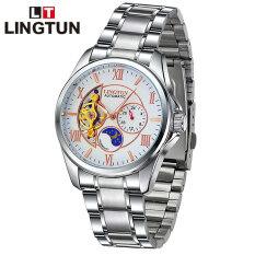 ราคา ซิมโฟนีผีเสื้อหัวเข็มขัดหนังเข็มขัดส่องสว่างนาฬิกาตารางชายกลวง Unbranded Generic เป็นต้นฉบับ