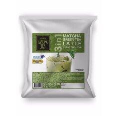 ขาย ซื้อ ชาเขียว มัทฉะ ลาเต้ Ranong Tea Matcha Green Tea Latte 3In1 ขนาด 500กรัม 2 แพ็ค กรุงเทพมหานคร