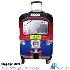 ขาย Rarin ผ้าคลุมกระเป๋าเดินทาง Tuk Tuk สีแดง M 24 26 นิ้ว Rarin เป็นต้นฉบับ