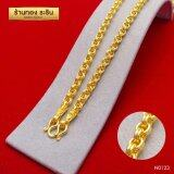 ขาย ซื้อ Raringold รุ่น N0123 สร้อยคอทองคำ ลายห่วงคู่ ขนาด 3 บาท ความยาว 24 นิ้ว