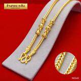 ขาย Raringold รุ่น N0342 สร้อยคอทองคำ ลายสี่เสาคั่นมีนา ขนาด 2 บาท ความยาว 20 นิ้ว กรุงเทพมหานคร ถูก