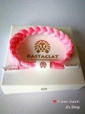 ขาย Rastaclat Mini Pink สร้อยข้อมือสิงโต ไซส์เล็ก สำหรับผู้หญิง ราสตาแคลท สร้อยข้อมือเชือกรองเท้า
