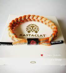 ราคา Rastaclat Naruto Yellow สร้อยข้อมือสิงโต ลายนารุโตะ สีส้ม ราสตาแคลท สร้อยข้อมือเชือกรองเท้า คุณภาพสูง ถูก