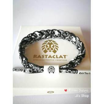 Rastaclat - Spark Black สร้อยข้อมือสิงโต ราสตาแคลท ลาย spark black สร้อยข้อมือเชือกรองเท้า