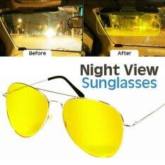 แว่นตาขับรถกลางคืนอัจฉริยะ แว่นตาตัดหมอก แว่นตาขับรถกลางคืนทรงเรย์แบน โพลาไรซ์ Ray Ban Polarized รุ่น Night View Polarized Glasses กรุงเทพมหานคร