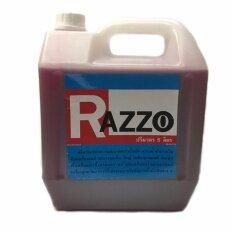 ขาย Razzo น้ำยาล้างภายนอกเครื่องยนต์ 5 ลิตร Razzo ออนไลน์