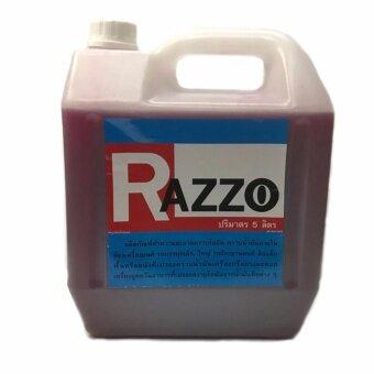 RAZZO น้ำยาล้างภายนอกเครื่องยนต์ 5 ลิตร