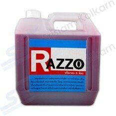 ซื้อ Razzo น้ำยาล้างเครื่องภายนอก 5 ลิตร ออนไลน์