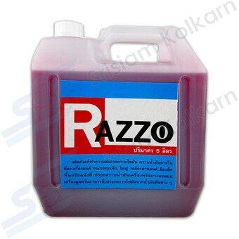 RAZZO น้ำยาล้างเครื่องภายนอก 5 ลิตร
