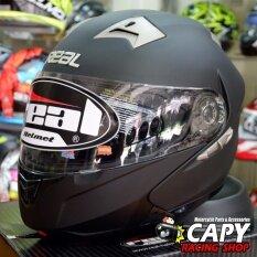 ซื้อ Real Helmet หมวกกันน็อค Real Cosmo R สี ดำด้าน Big Bike And Motorcycle Helmet Real Helmet
