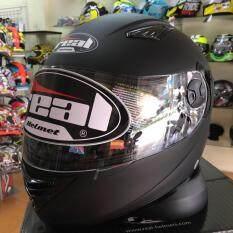 ซื้อ Real หมวกกันน็อก หมวกกันน็อค หมวกกันน๊อก หมวกกันน๊อค Real Bravo Matt Black สีดำด้าน Big Bike And Motorcycle Helmet ถูก ใน กรุงเทพมหานคร