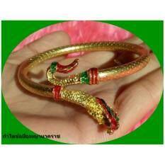 ขาย Reayajewelry กำไลข้อมือพญานาค ลงยา 2 สี เขียวแดง Unbranded Generic ออนไลน์
