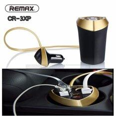 Remax Cr-3xp Multifunctional Cup Shape Car Charger 2 Port 3 Usb 3.1a Max   .