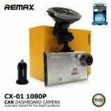ขาย Remax กล้องติดรถยนต์หน้ารถ กล้องบันทึกหน้ารถ กล้องติดหน้ารถกลางคืนชัด Hd Car Cameras Cx 01 1080P Remax ใน กรุงเทพมหานคร