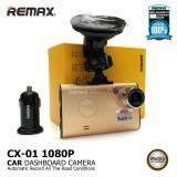 ราคา Remax Cx 01 Gold กล้องติดรถยนต์หน้ารถ กล้องบันทึกหน้ารถ กล้องติดหน้ารถกลางคืนชัด Hd Car Cameras Cx 01 1080P Gold ที่สุด