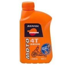 Repsol น้ำมันเครื่องมอเตอร์ไซค์ Moto Drive 4T 10W30 ขนาด 8 ลิตร ใน Thailand