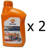 ราคา Repsol Moto Sintetico 4T 10W40 Fully Synthetic น้ำมันหล่อลื่นสังเคราะห์ 100 สำหรับเครื่องยนต์ 4 จังหวะ 1L X 2 ใหม่