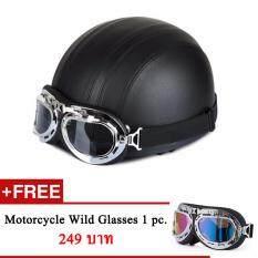 ทบทวน ที่สุด Retro Style Motorcycle Motorbike Helmet 54 60Cm With Goggles หมวกกันน็อคครึ่งใบพร้อมแว่นกันลมเลนส์ใส ขนาดศรีษะ 54 60 ซม แถมฟรี แว่นกันลมเลนศ์ปรอท