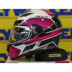 ส่วนลด หมวกกันน็อค Rider รุ่น Viper Electron Pink