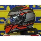 หมวกกันน็อค Rider รุ่น Viper Spectrum Matte Red ใน กรุงเทพมหานคร